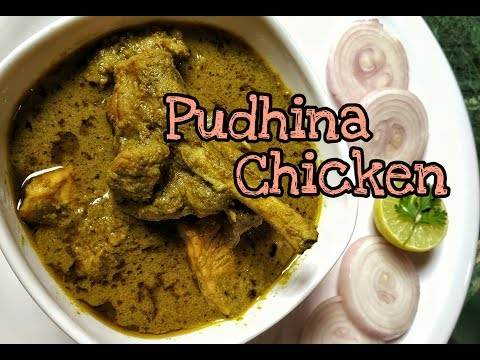 Pudhina Chicken