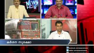 Thappana - News Hour discusses gas inferno.