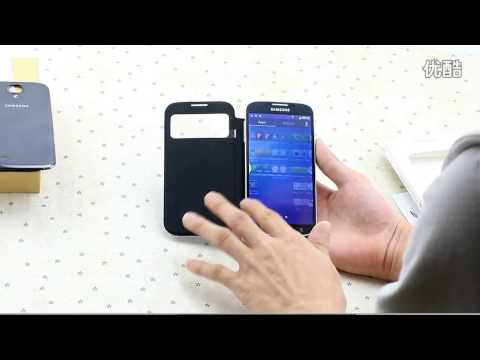 Fake Sumsang I9500 Galaxy S4  MTK6589 Quad Core phone s view eye view air gesture