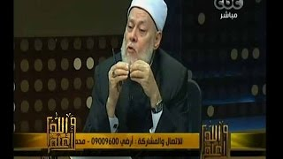 #والله_أعلم   د. علي جمعة : طواف الوداع ليس ركن ولا من المناسك