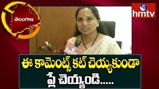 Kavitha Counter To Opposition - MP Kavitha Face to Face Over TRS Victory - hmtv - netivaarthalu.com