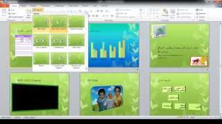 PowerPoint 2010 Test -ICDL v5