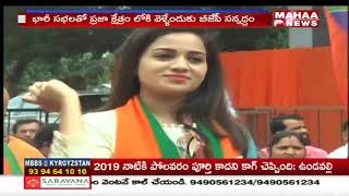 Election Heat In Telangana Political Parties | Mahaa news