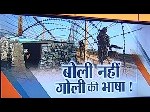 Defiant Pakistan Continues With Ceasefire Violation, BSF Retaliates - India TV