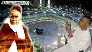 Bidew Bou Bess ALLAH BAYE