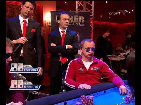 Russian Poker Tour Saint Petersburg E02 Satrip2