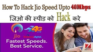 [100% Working] How to increase Reliance jio Speed Hindi With Proof