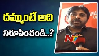 Pawan Kalyan Face to Face over AP Bifurcation Problems and Chennai Visit | NTV