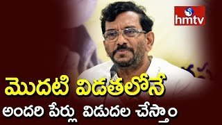 TDP Minister Somi Reddy Chandra Sekhar Reddy About AP Elections 2019 | Candidates Announcement