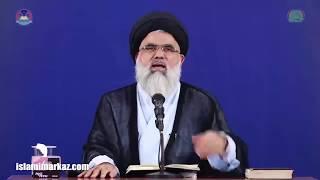 Iran-Israel ki jang ka Aaghaz aur Dushman ki bokhalahat - May 2018 - Allama Syed Jawad Naqvi
