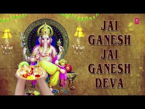 Ganesh Aarti, JAI GANESH DEVA by Anuradha Paudwal  I Full Audio Song