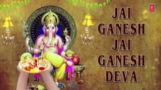 Download Ganesh Aarti, JAI GANESH DEVA by Anuradha Paudwal  I Full Audio Song 3Gp Mp4