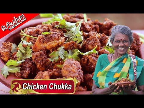CHICKEN CHUKKA | Village Style Chicken Chukka Varuval Recipe in Tamil | Village Food Recipes