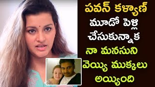 Renu Desai Sensational Comments on Pawan Kalyan | Renu Desai Reacts Over Rumors on Pawan