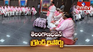 hmtv Ground Report From Telangana Bhavan | KCR Elected As TRSLP Leader
