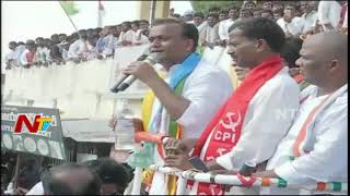 Komati Reddy Rajagopal Reddy Files Nomination at Choutuppal With Huge Rally | NTV