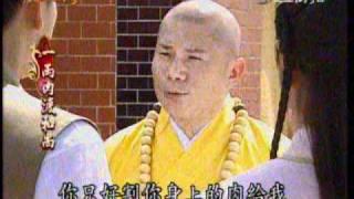20101004戲說台灣(一兩肉渡和尚)1-3.mpg