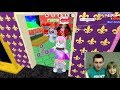 Roblox Meep City на русском My Beautiful Day mp3