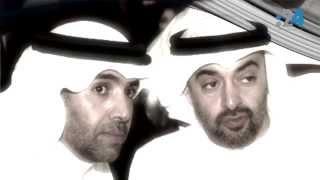 تويتر يودع محمد خلف المزروعي