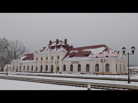 Новости Белорусской железной дороги, декабрь 2017 (выпуск 74)