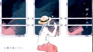 花と水飴、最終電車 / ナブナ 【メジャーアルバム、クロスフェード】