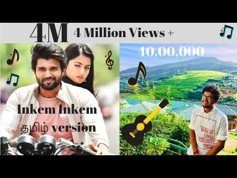 Download Lagu  Inkem Inkem Inkem Kaavaale - TAMIL Version | Geetha Govindam Song | Vijay Devarakonda Mp3 Free