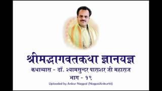 Dr. Shyam Sunder Parashar - Vol. 19.wmv