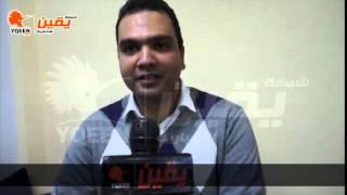 يقين | لقاءات مع اعضاء حزب الدستور حول حملة بصفتي مواطن مصري