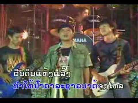 Toi ( Lao Music Vdo) video