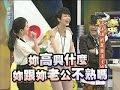 2012.02.21康熙來了完整版 梁詠琪的異國浪漫婚禮