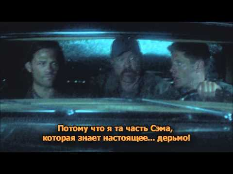 Приколы со съемок 9 сезона [rus subs]