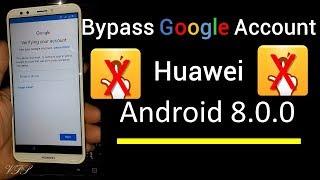 ปลดล็อค gmail huawei Y7 pro