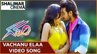 Garam Movie ||  Vachanu Elaa  Video Song ||  Aadi, Adah Sharma
