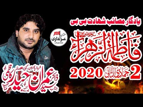 Zakir Syed Imran Haider Kazmi I 28 January 2020 I YadGar Masiab Shahadat Bibi Fatima Zahra s.a