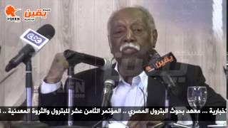 يقين | حيدر ابراهيم يفتح النار علي الجماعات الجهادية