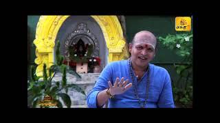 NALLA NERAM|EPI - 11| Shakthi TV