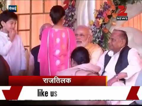Mulayam kin's 'tilak' ceremony: PM Modi, Big B graced the occasion