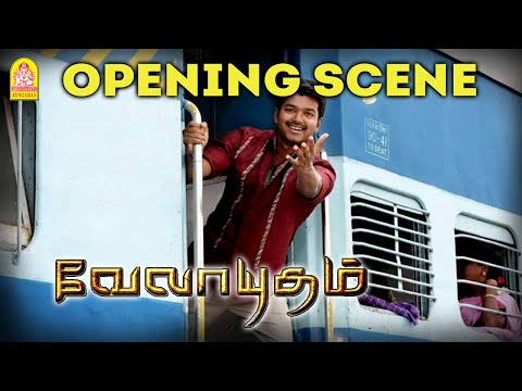 Vijay Opening Scene From Velayudham Ayngaran Hd Quality video