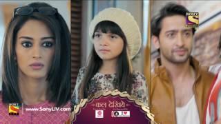 Kuch Rang Pyar Ke Aise Bhi Episode 231 - Coming Up Next
