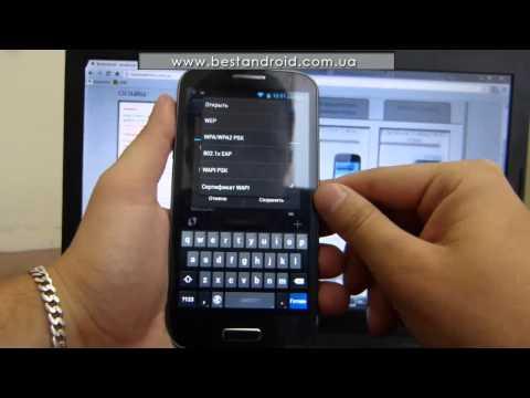 Настройка wi-fi на телефоне Андроид part1