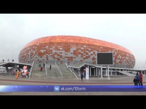 Мордовия Арена приняла первый официальный матч