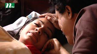 FnF - Bangla Natok | Episode 6 | Mosharraf Karim, Shokh, Sumaiya Shimu, Sumon | Bangla Drama