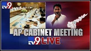 AP Cabinet Meeting LIVE || CM YS Jagan || Velagapudi