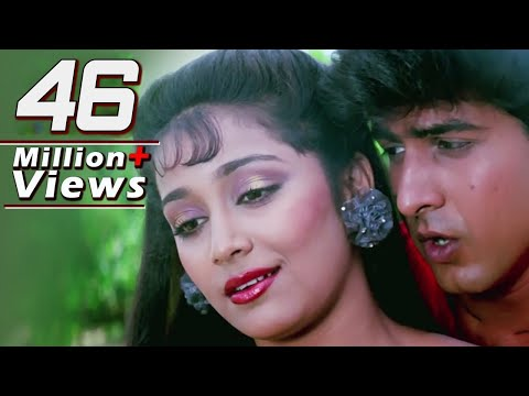 Kal College Band Ho Jayega, Udit Narayan, Sadhana Sargam - Jaan Tere Naam, Romantic Song video