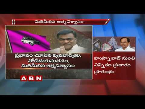 Reason behind CM  Denies Ticket For Babu Mohan and Nallala Odelu
