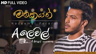 Mathakayan ALevel Movie Official Music Video