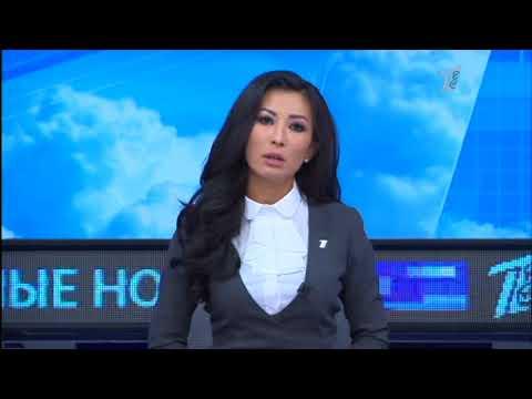 Главные новости. Выпуск от 21.11.2017