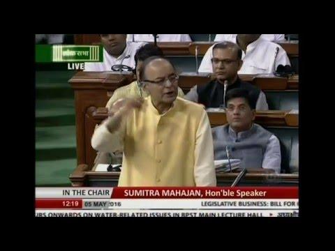 FM Shri Arun Jaitley's speech during discussion on Finance bill, 2016 in Lok Sabha: 05.05.2016