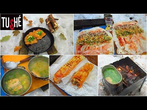 Полевая кухня: Рыбный суп (Уха) \Жареная рыба\ Шаурма