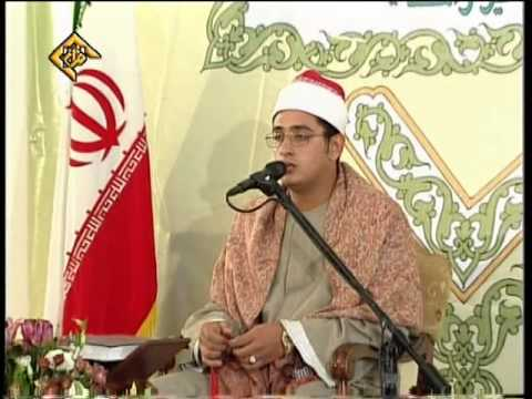 Beautiful Quran Recitation By Qari Mahmood Shahat Part 1 video